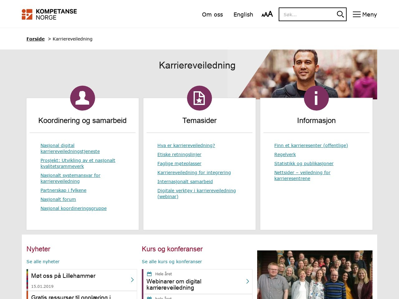 Skjermdump – Kompretanse Norge, karriereveiledning
