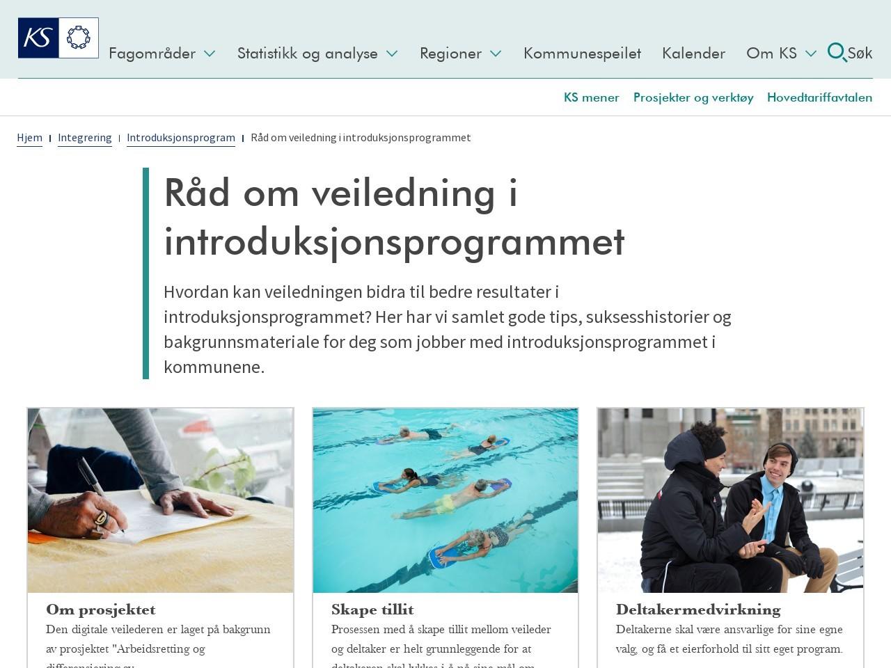 Skjermdump – KS, råd om veiledning i itroduksjonsprogrammet